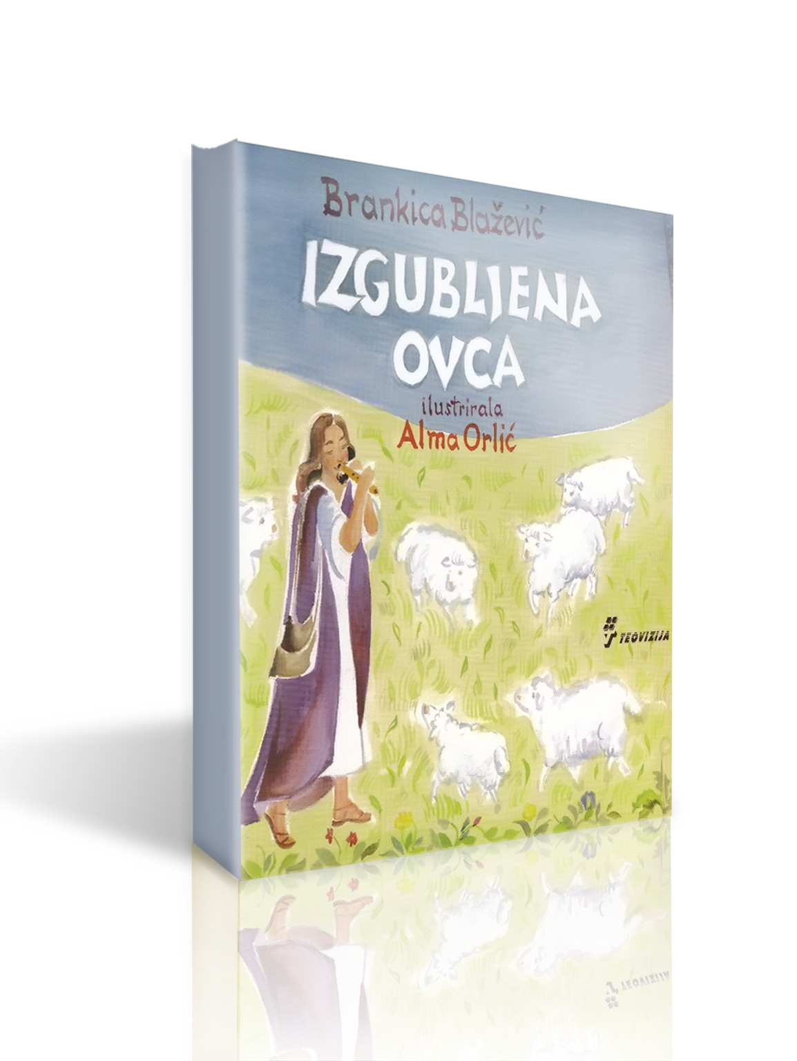 IZGUBLJENA OVCA - Brankica Blažević