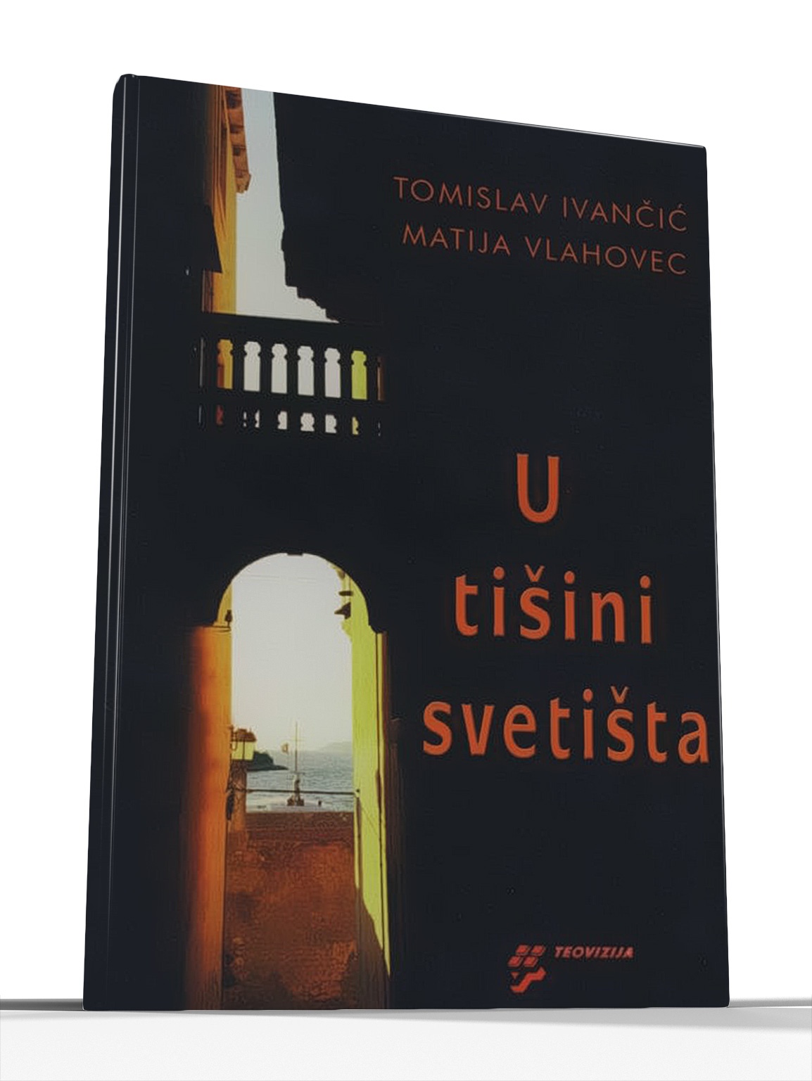 U TIŠINI SVETIŠTA - Tomislav Ivančić i Matija Vlahovac